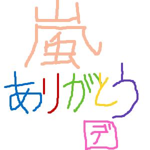 Cocolog_oekaki_2009_09_15_00_47