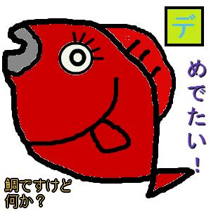 Cocolog_oekaki_2010_09_15_00_25