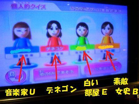 Wii_2