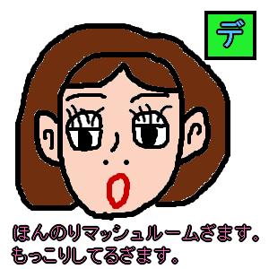 Cocolog_oekaki_2011_03_01_22_55