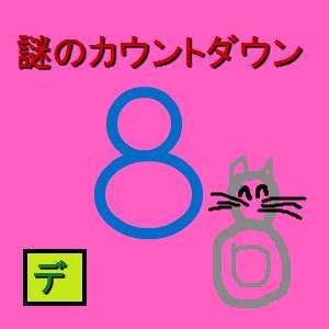 Cocolog_oekaki_2014_08_06_00_17