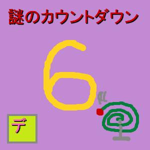Cocolog_oekaki_2014_08_09_23_46