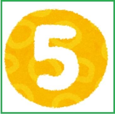 Number_5-jpeg