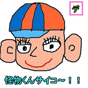 Cocolog_oekaki_2010_06_12_23_24
