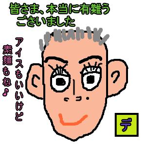 Cocolog_oekaki_2010_07_10_01_22
