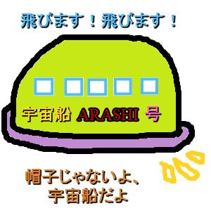 Cocolog_oekaki_2010_11_13_00_57