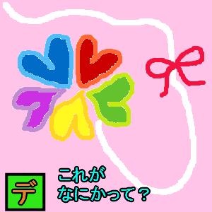 Cocolog_oekaki_2011_03_12_23_06