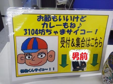 P10002101
