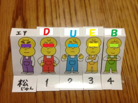 201212302258441