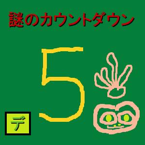 Cocolog_oekaki_2014_08_14_16_06