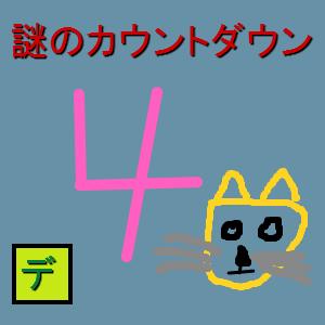 Cocolog_oekaki_2014_08_18_00_07