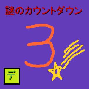 Cocolog_oekaki_2014_08_19_00_07